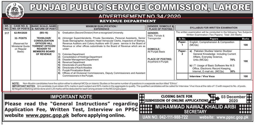 PPSC Jobs of Tehsildar Advertisement No 34/2020 - Revenue Department
