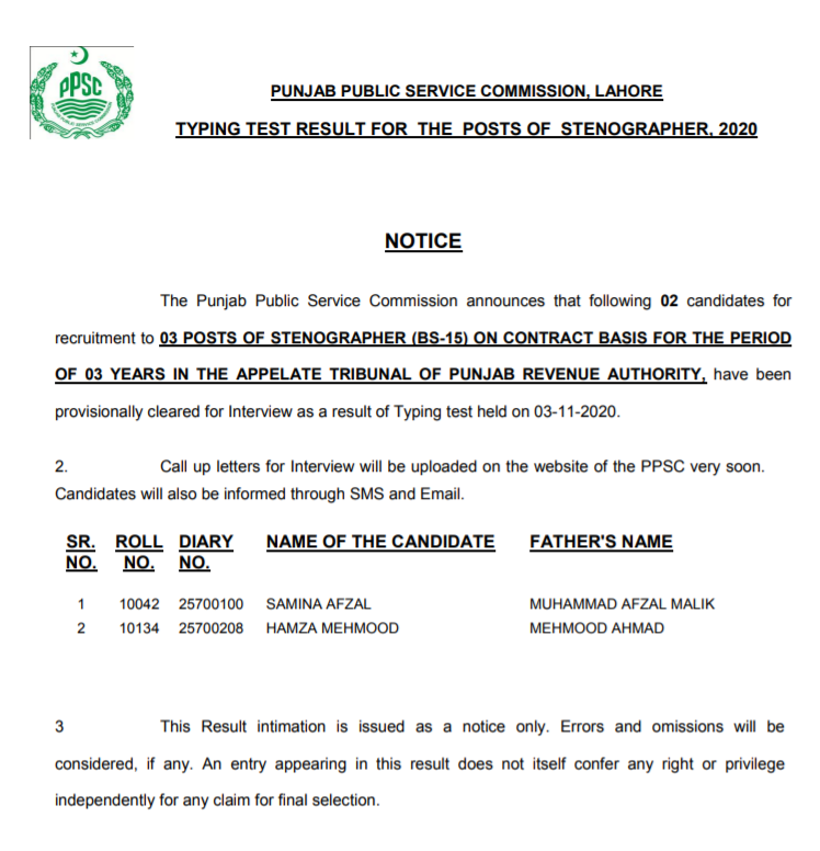 PPSC Typing Test Result 2020 - Stenographer (BS-15)