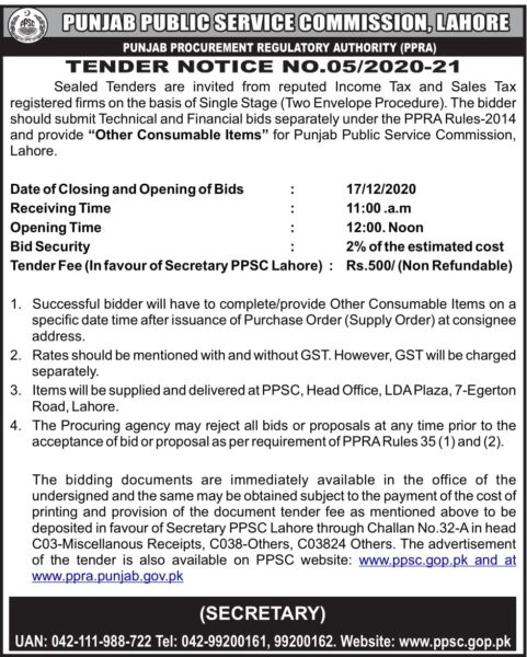 PPSC Tender 052020-21 For Consumable Items