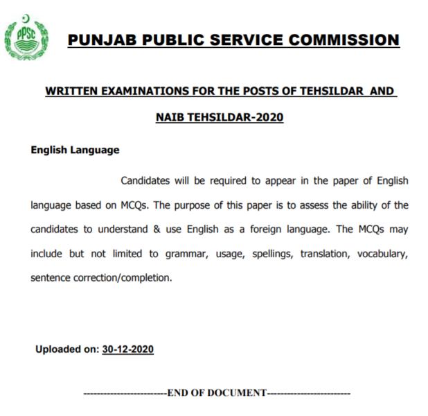 Written Examination of Tehsildar and Naib Tehsildar 2020