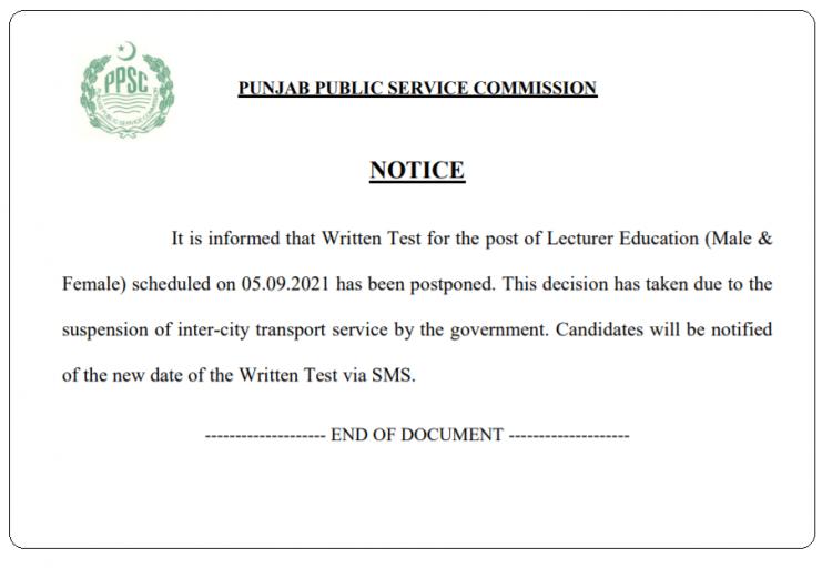 PPSC Lecturer Test Postponed 2021